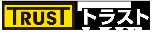 綜合警備保障 株式会社トラスト - 警備員派遣、交通誘導、イベント等雑踏警備、防犯・防災の警備